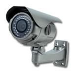 commercial grade security camera system supplier